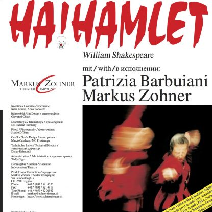 Program HA!HAMLET